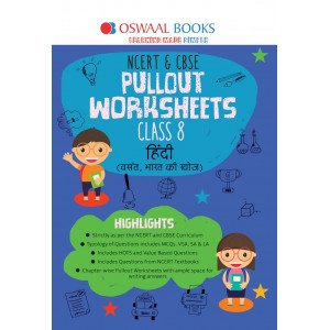 Oswaal NCERT & CBSE Pullout Worksheets Class 8 Hindi Book (For March 2020 Exam)