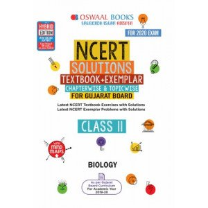 Oswaal Gujarat GSEB NCERT Solutions (Textbook + Exemplar) Class 11 Biology Book Chapterwise & Topicwise (For March 2020 Exam)