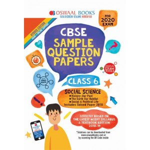 Oswaal CBSE Sample Question Papers Class 6 Social Science Book (For March 2020 Exam)