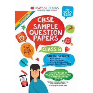 Oswaal CBSE Sample Question Papers Class 8 Social Science Book (For March 2020 Exam)