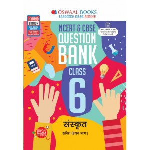 Oswaal NCERT & CBSE Question Bank Class 6 Sanskrit Book (For March 2020 Exam)