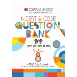 Oswaal NCERT & CBSE Question Bank Class 8 Hindi Book (For March 2020 Exam)