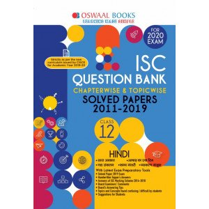 Oswaal ISC Question Bank Class 12 Hindi Book Chapterwise & Topicwise (For March 2020 Exam)