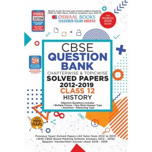 Oswaal CBSE Question Bank Class 12 History Book Chapterwise & Topicwise Includes Objective Types & MCQ's (For March 2020 Exam)