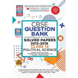 Oswaal CBSE Question Bank Class 12 Political Science Book Chapterwise & Topicwise (For March 2020 Exam)