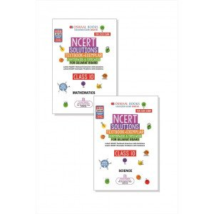 Oswaal Gujarat GSEB NCERT Solutions (Textbook + Exemplar) Class 10 (Set of 2 Books) Mathematics & Science (For March 2020 Exam)