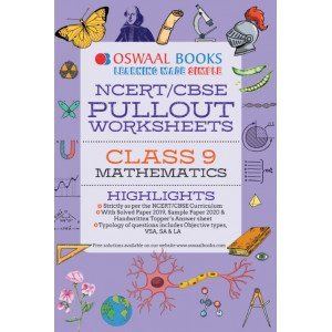 Oswaal NCERT & CBSE Pullout Worksheets Class 9 Mathematics Book (For March 2020 Exam)
