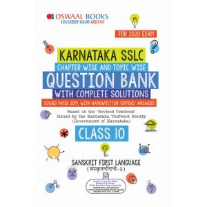 Oswaal Karnataka SSLC Question Bank Class 10 Sanskrit 1st Language Language Book Chapterwise & Topicwise (For March 2020 Exam)