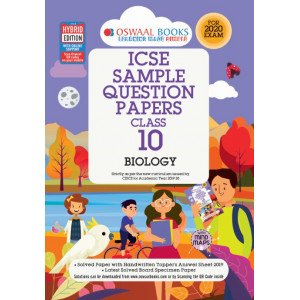 Oswaal ICSE Sample Question Papers Class 10 Biology Book (For March 2020 Exam)