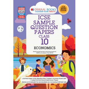 Oswaal ICSE Sample Question Papers Class 10 Economics Book (For March 2020 Exam)