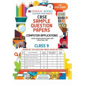 Oswaal CBSE Sample Question Paper Class 9 Computer Application Book (For March 2020 Exam)