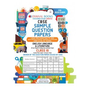 Oswaal CBSE Sample Question Paper Class 10 English Language and Literature Book (For March 2020 Exam).