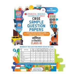 Oswaal CBSE Sample Question Paper Class 10 Ganit Standard Book (For March 2020 Exam)