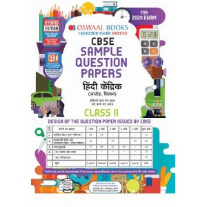 Oswaal CBSE Sample Question Paper Class 11 Hindi Core Book (For March 2020 Exam)
