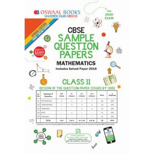 Oswaal CBSE Sample Question Paper Class 11 Mathematics Book(For March 2020 Exam)