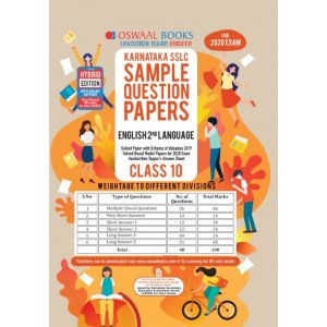 Oswaal Karnataka SSLC Sample Question Papers Class 10 English IInd Language Book Chapterwise & Topicwise (For March 2020 Exam)