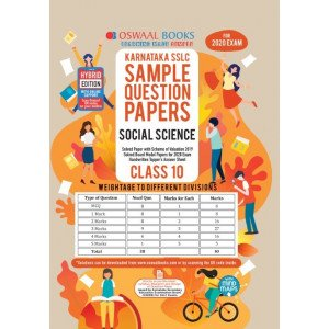 Oswaal Karnataka SSLC Sample Question Papers Class 10 Social Science Book Chapterwise & Topicwise (For March 2020 Exam)