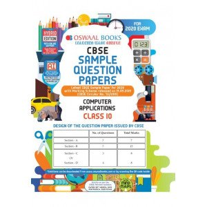 Oswaal CBSE Sample Question Paper Class 10 Computer Applications (For March 2020 Exam)