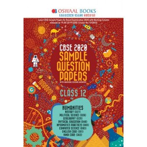 Oswaal CBSE Sample Question Paper Class 12 Combined (Humanities Stream)(For 2020 Exam)