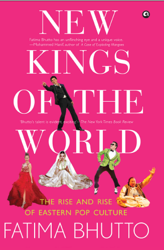 The New Kings of The World   (HB)  Aleph