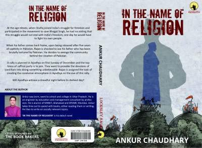 IN THE NAME OF RELIGION