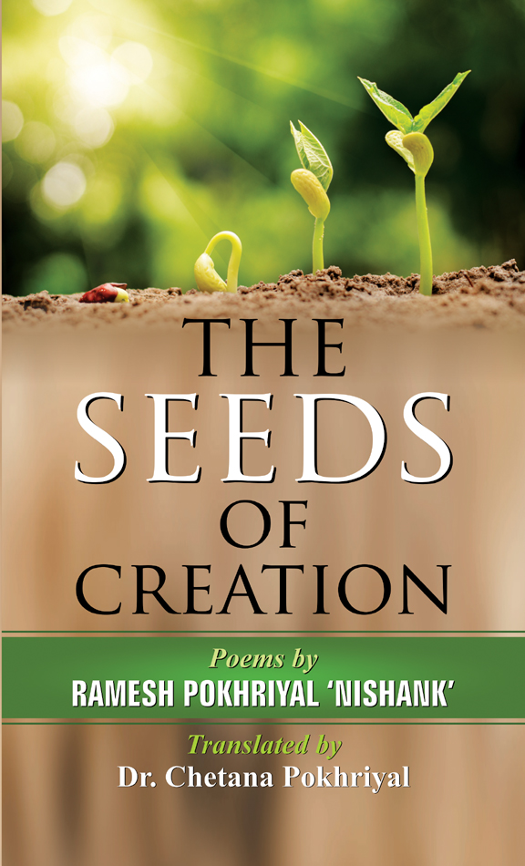The Seeds of Creation - Hardcover, English
