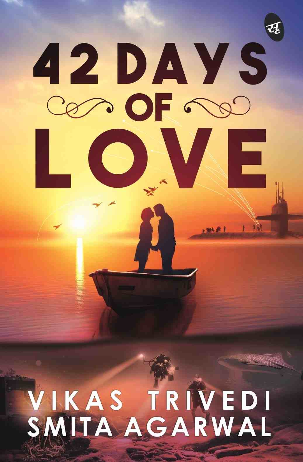42 Days of Love - Paperback