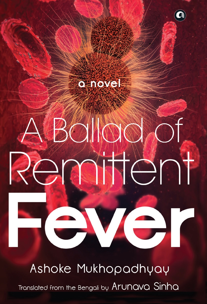 A Ballad of Remittent Fever -  Demy (HB) - Aleph