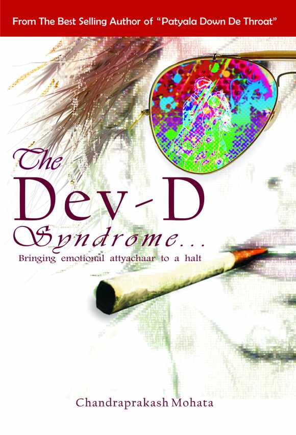 The Dev - D Syndrome
