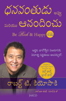 Be Rich & Happy (Telugu)