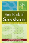 First Book of Sanskrit (Recomposed) Being a Treatise on Grammar with Exercises