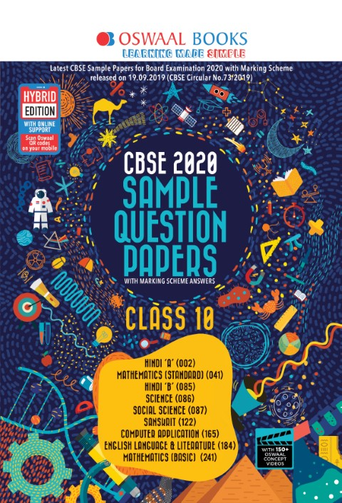 Oswaal CBSE Sample Question Paper Class 10 Combined (For 2020 Exam)